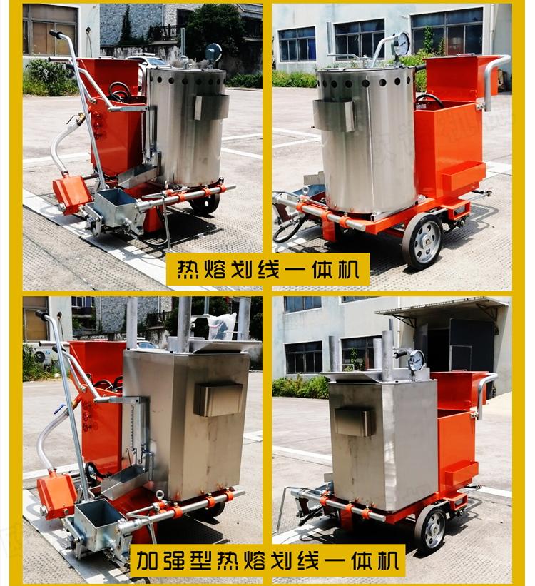 道路热熔划线机 热熔道路划线机 自驾式热熔划线机110125922