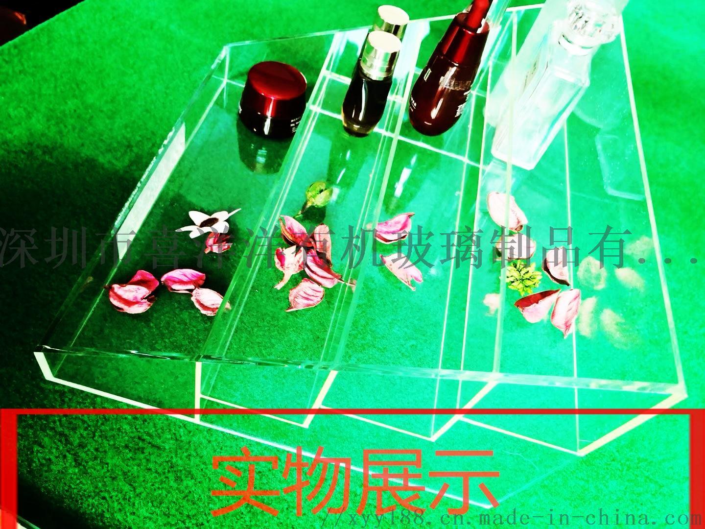化妆收纳盒5.jpg