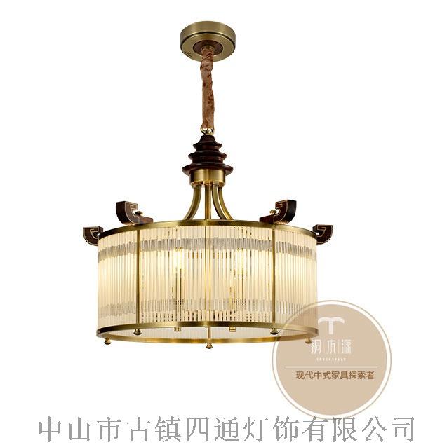 厂家灯具哪品牌比较好-铜木源灯饰加盟866821945