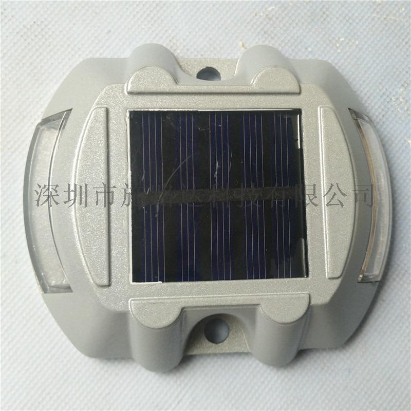 无线同步太阳能马蹄形铸铝道钉