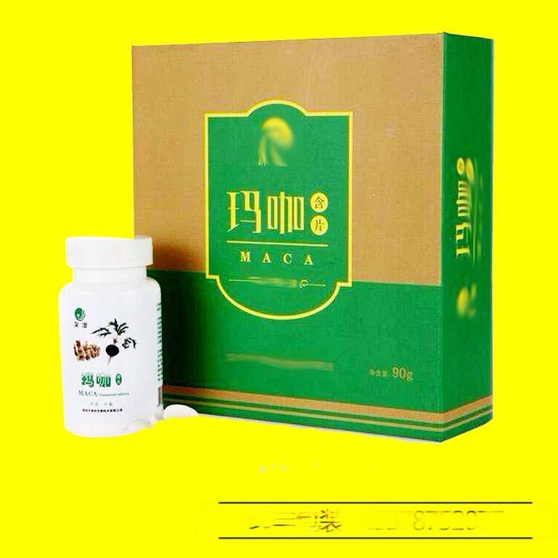 药品礼盒包装盒65.jpg