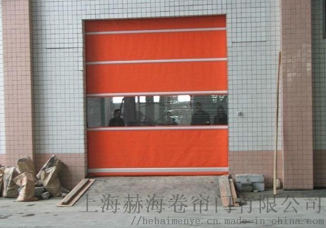 工業PVC捲簾門高速捲簾門自動快速門874142665