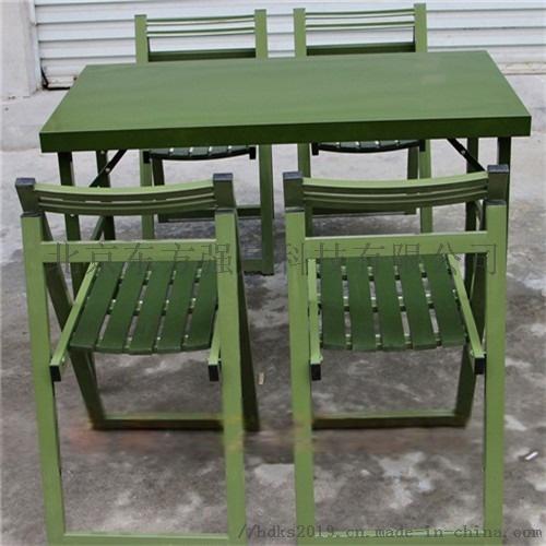 手提野戰餐桌,軍用餐桌124939095
