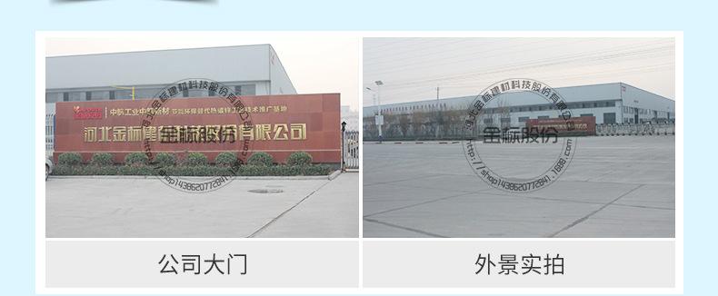 安徽合肥轻质声屏障厂家_轻质隔音墙价格_合肥高速隔音屏批发141169245