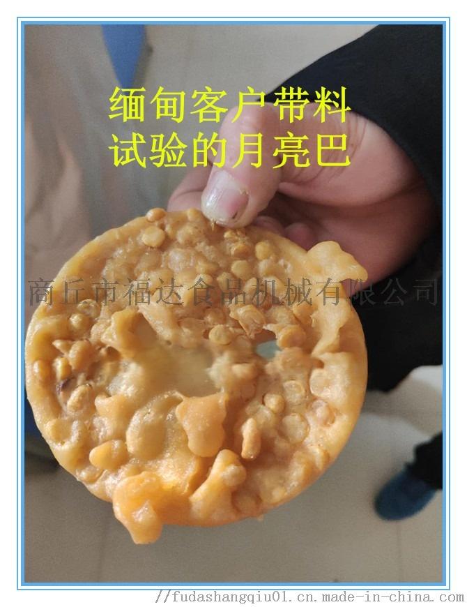 湖南花生饼豆饼机江西豆巴机月亮巴机花生巴机.jpg
