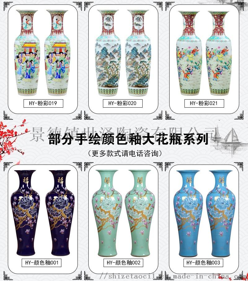 2米青花山水陶瓷落地大花_客厅陶瓷花瓶厂家149096135