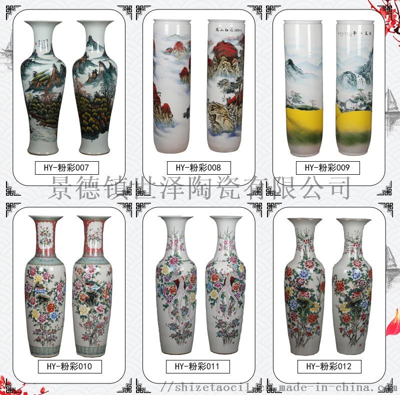 2米青花山水陶瓷落地大花_客厅陶瓷花瓶厂家149096115