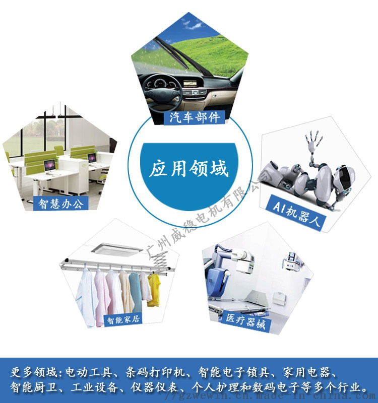 电动晾衣架专用24V高速直流减速电机广州厂家供应118962695