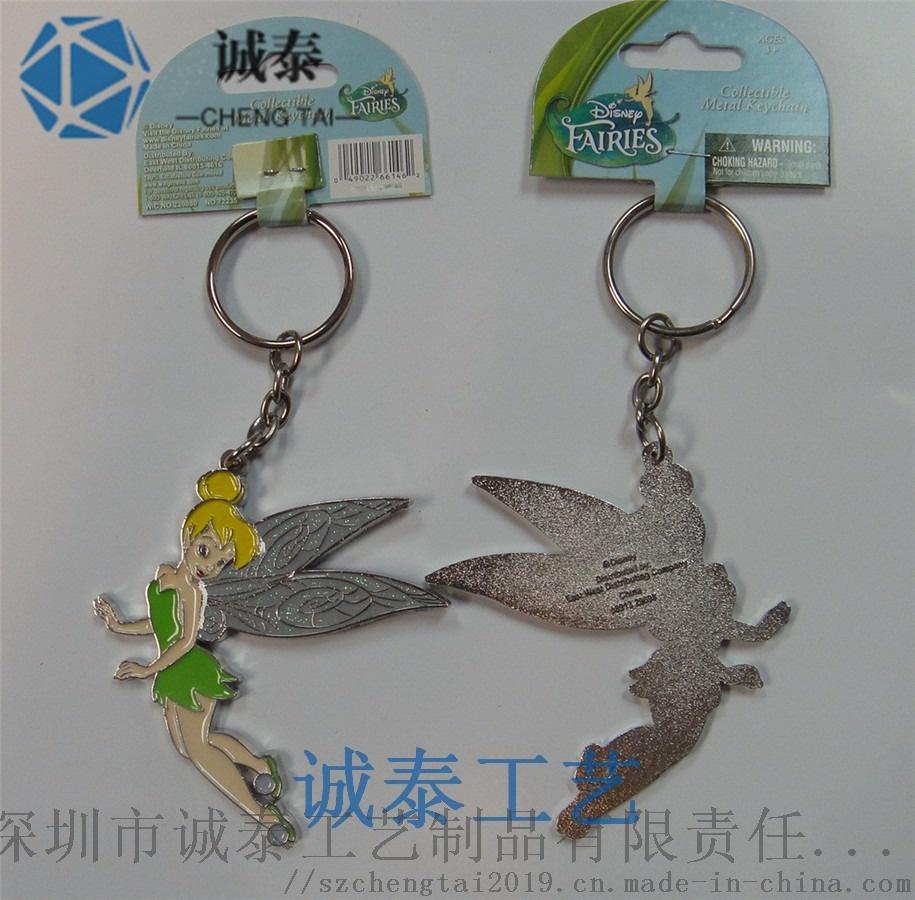 動漫鑰匙扣定製精靈閃粉鑰匙扣迪士尼鑰匙圈廠家876093705