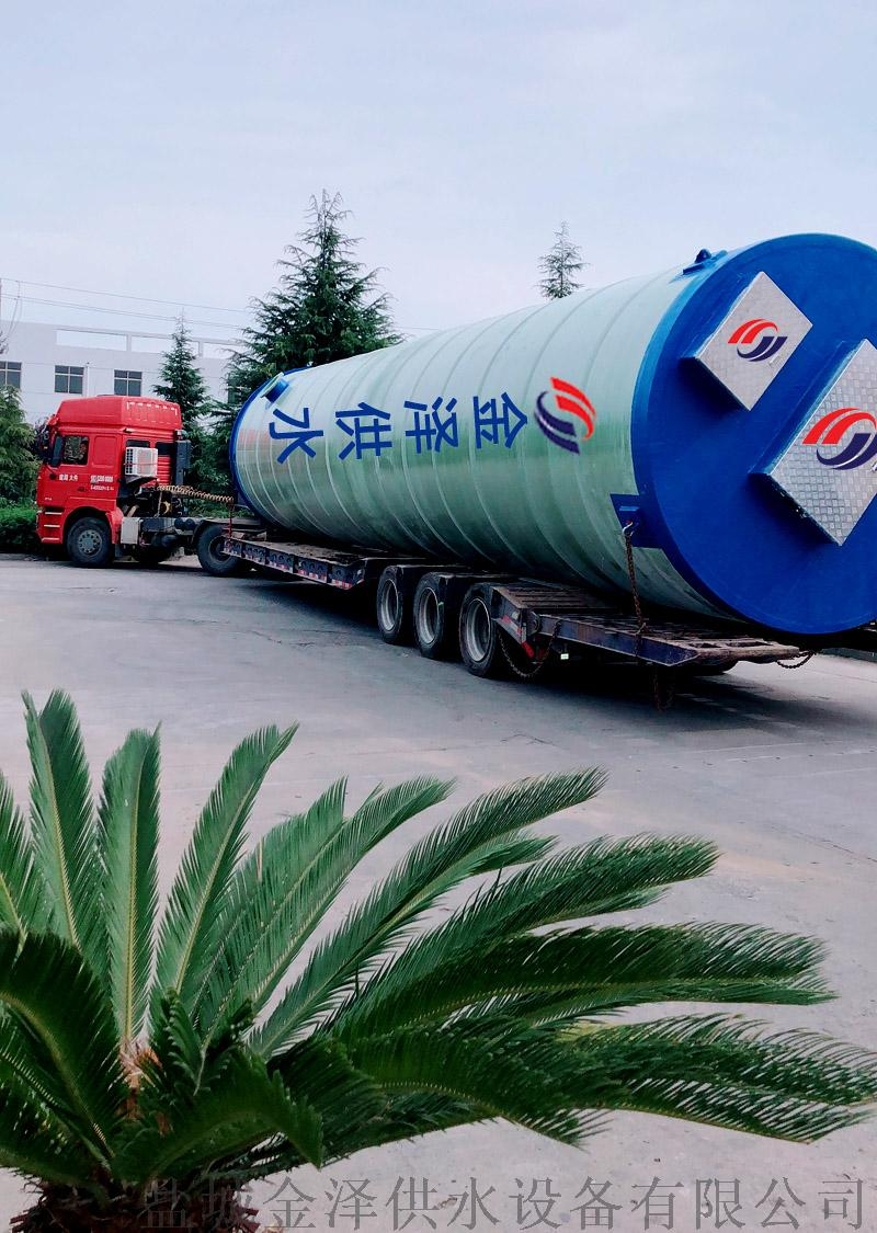 玻璃钢一体化污水提升泵站类型选择894068795