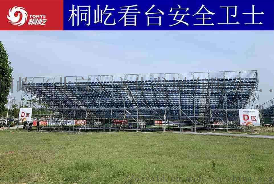 北京移动看台租赁803006812