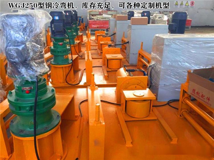 全自動工字鋼彎曲機/數控工字鋼彎曲機資訊