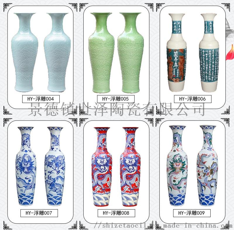 2米青花山水陶瓷落地大花_客厅陶瓷花瓶厂家149096085