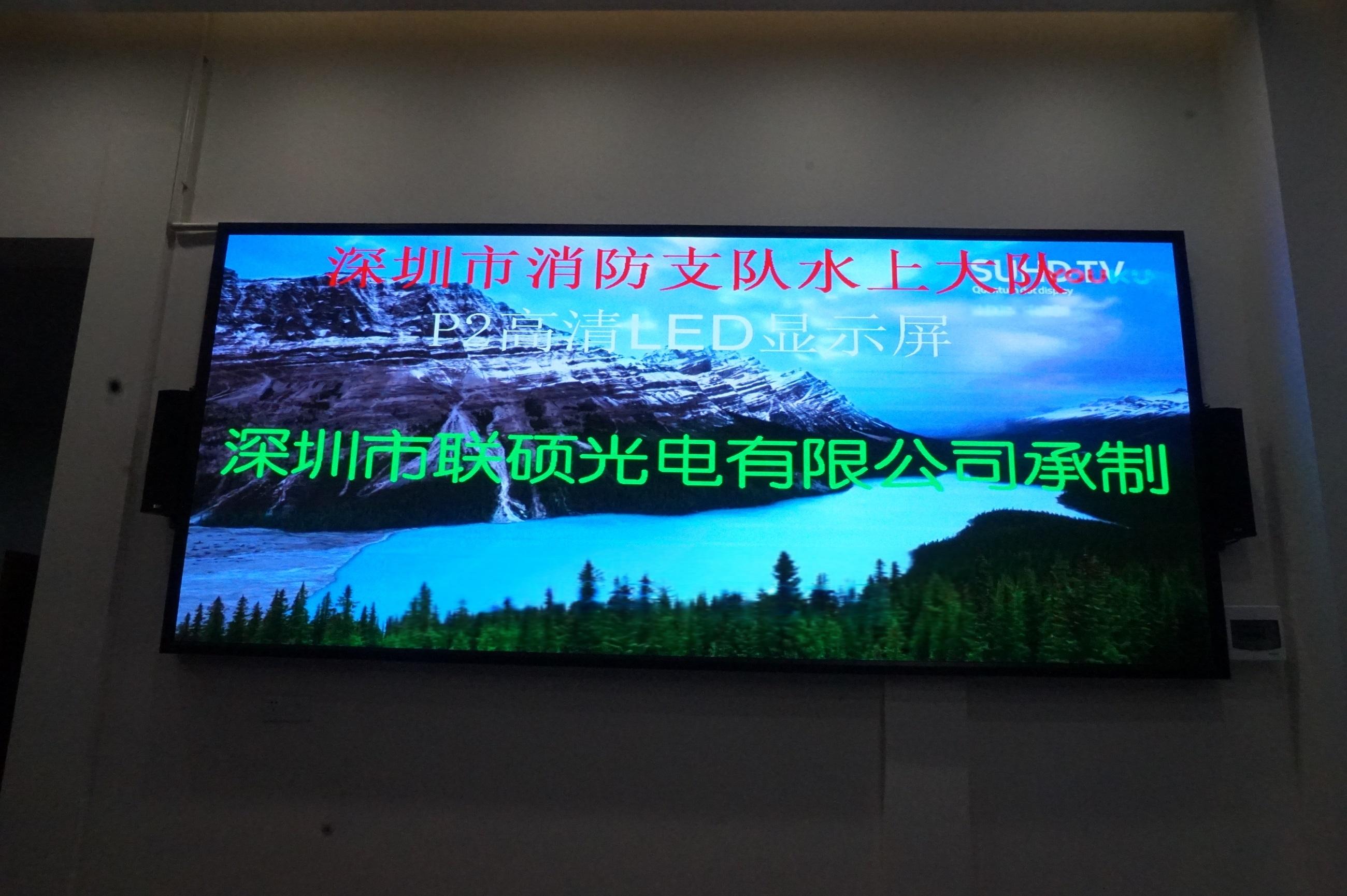 P2显示器137005025