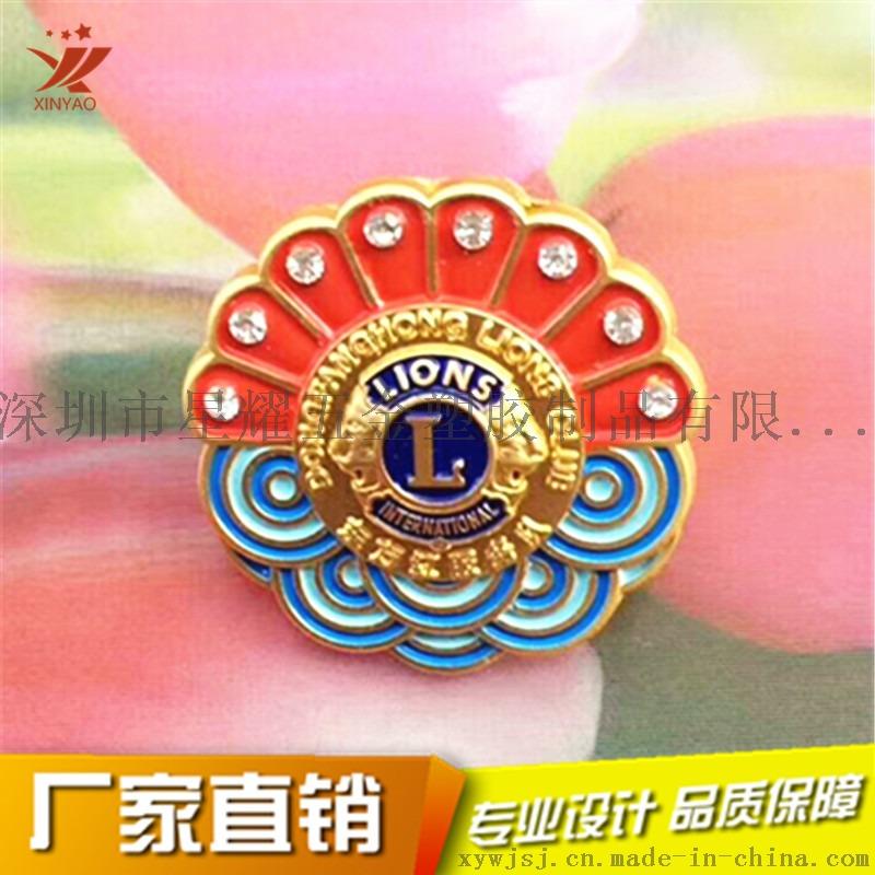 金属徽章定制狮子会镶钻胸章制作锌合金烤漆胸针定做783292245