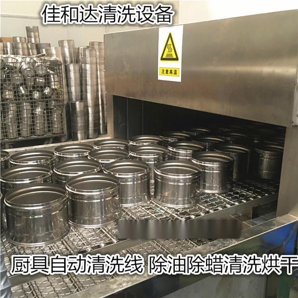 佛山除油噴淋清洗機,不鏽鋼水壺除油除蠟噴淋清洗烘幹線752721205
