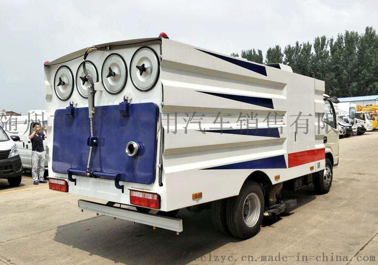 公路吸尘车厂家 工业吸尘车93589615