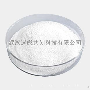 己脒定二(羟乙基磺酸)盐659-40-558392145