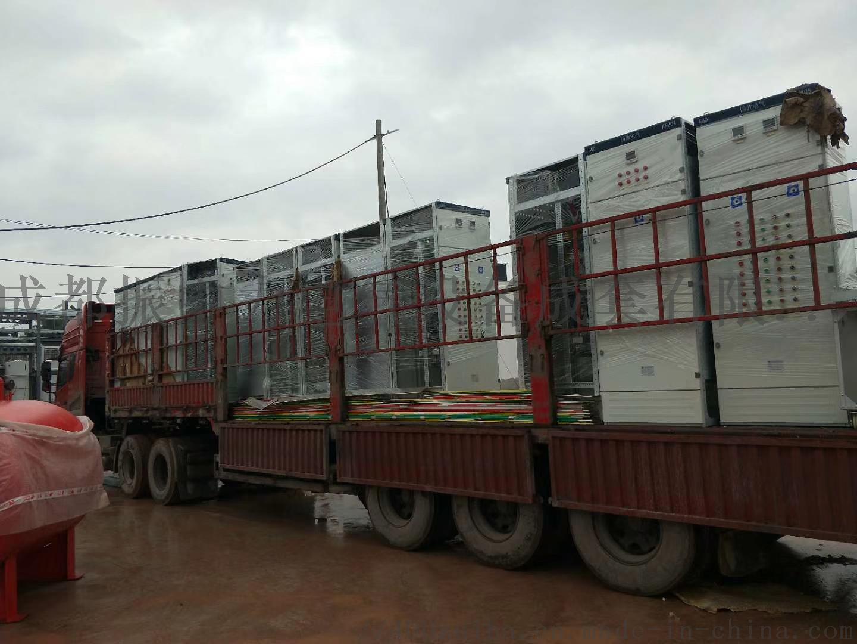 成都定製:一級配電箱櫃、二級箱、三級箱775831152
