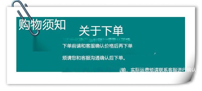 现货供应高品质化工原料疏基乙酸 可用于食品包装等57146572