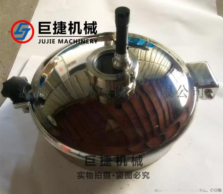 常壓帶視鏡人孔 帶視鏡人孔 衛生級人孔 不鏽鋼人孔 巨捷機械不鏽鋼人孔728965745