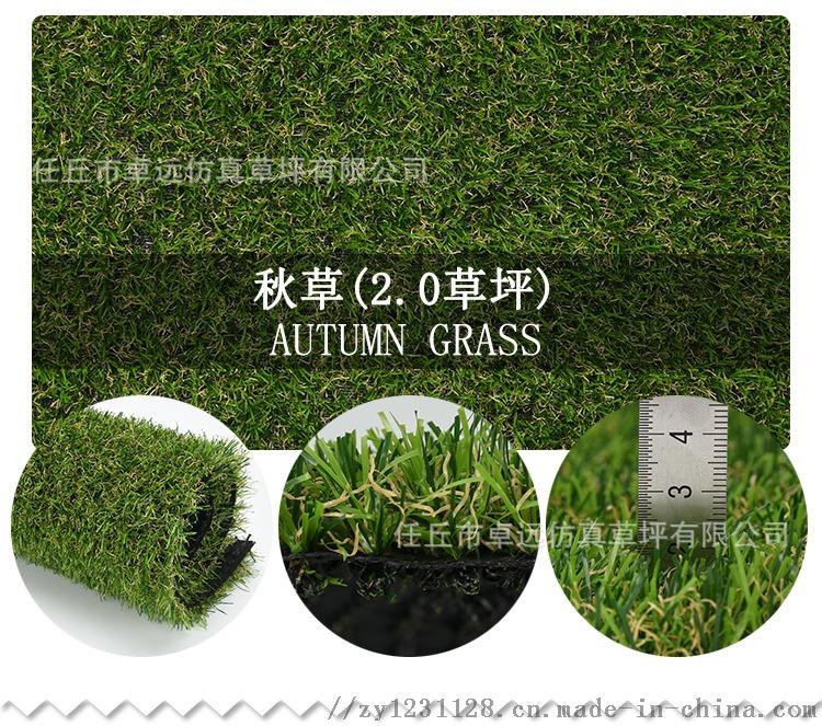 通化人造草坪.景觀綠化.足球場包工包料.工程草坪785495542