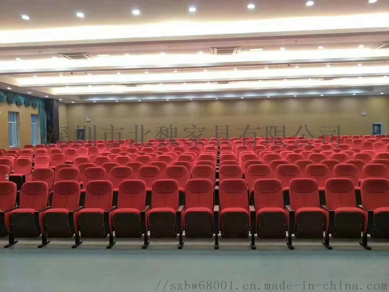 會議室禮堂椅、會議室禮堂椅價格、會議室禮堂椅批發98098875