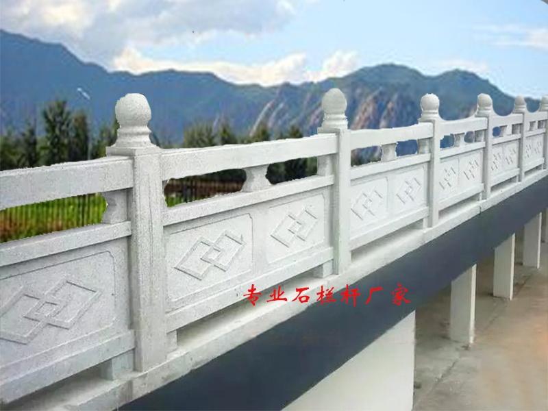 汉白玉栏杆 草白玉石雕栏杆 汉白玉石雕护栏72205142