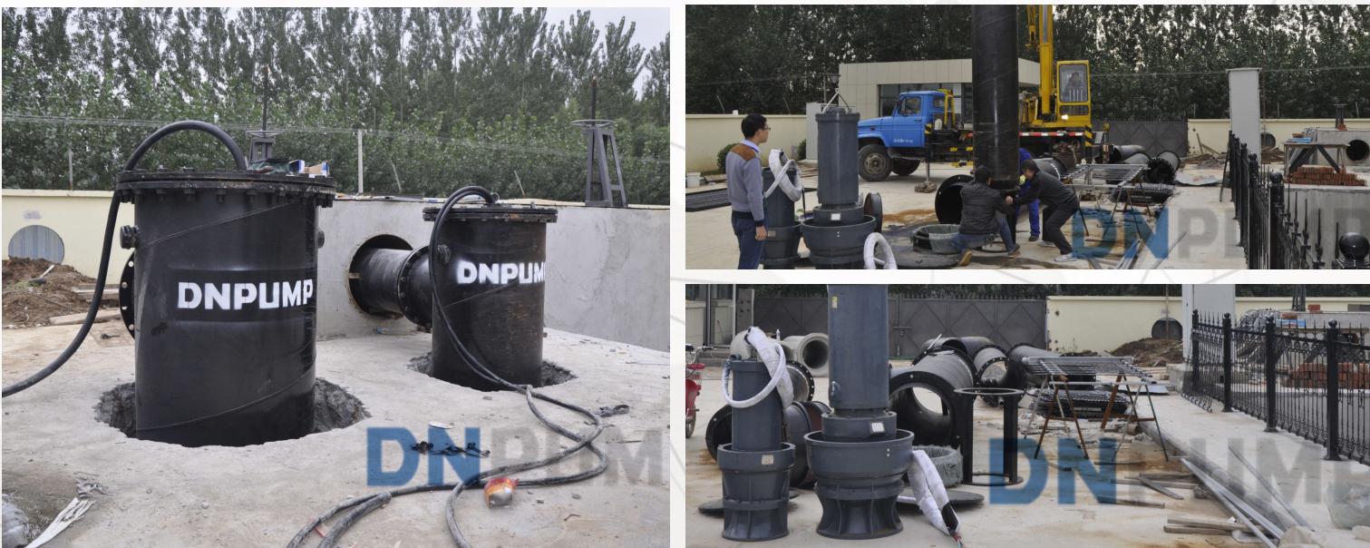 多种轴流泵型号供用户选择770123422