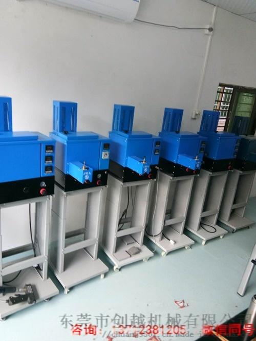 5KG热熔胶机2.jpg