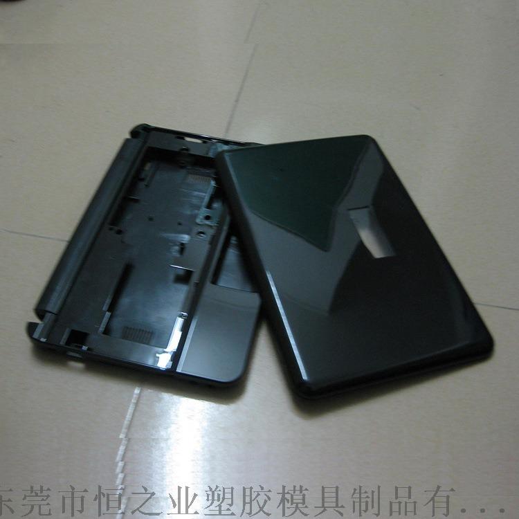 小巧便捷高速穩定無線l路由器外殼 綠色環保外殼模具加工生產廠家  (1).jpg