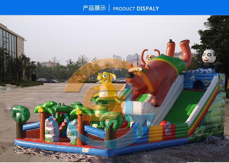 叢林世界充氣大滑梯SL-2本