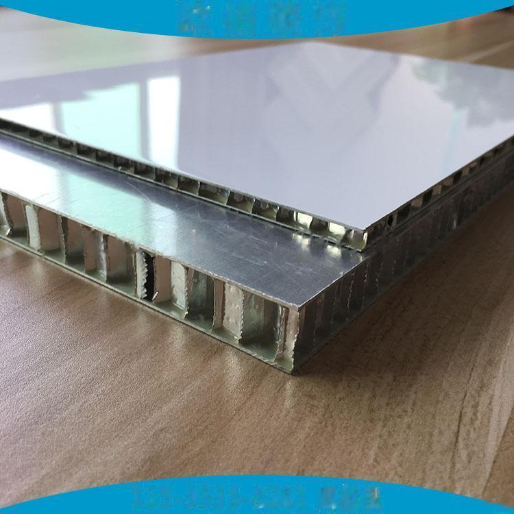 铝合金蜂窝板 (6)