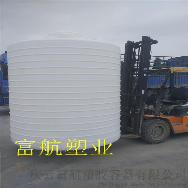 大型塑料包装容器规格 10吨塑料桶图片742820962