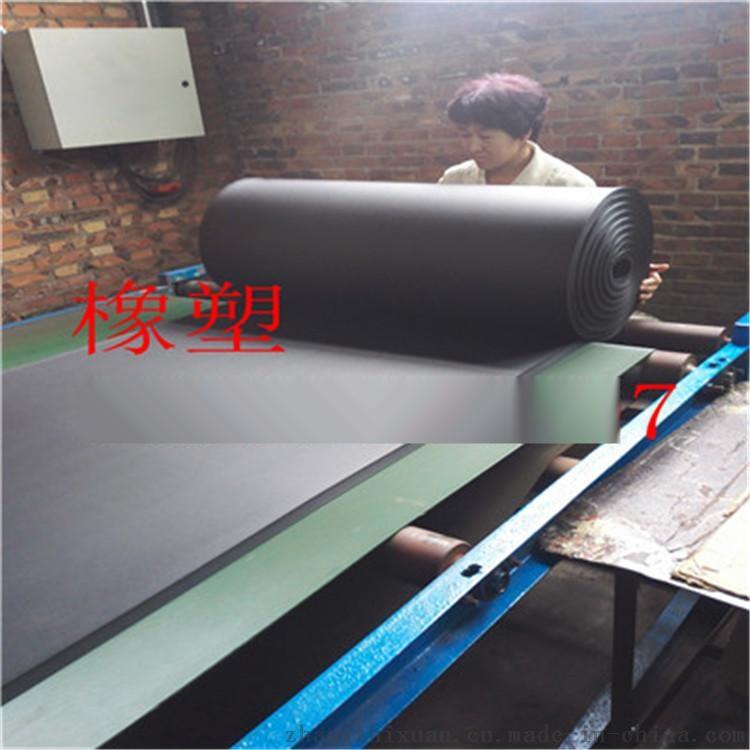 橡塑板工程安装技术规范39395442