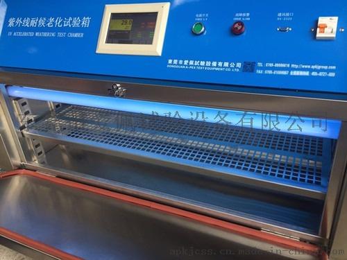 东莞爱佩科技AP-UV紫外线耐晒测试箱66317035