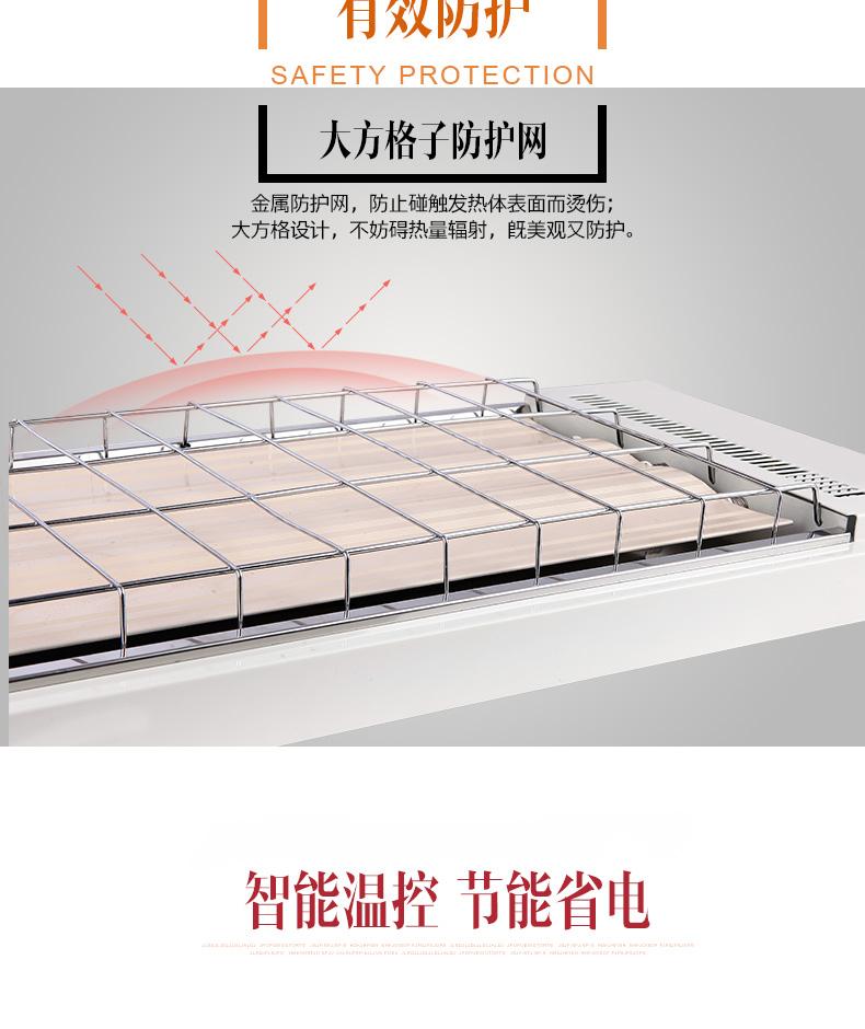 瑜伽房加熱器烤熱板電熱器 (7).jpg