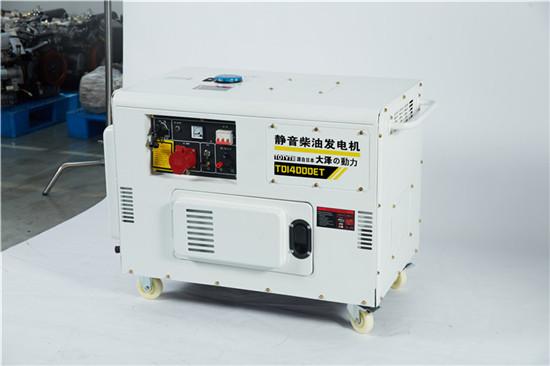 大泽10kw无刷静音柴油发电机98525832