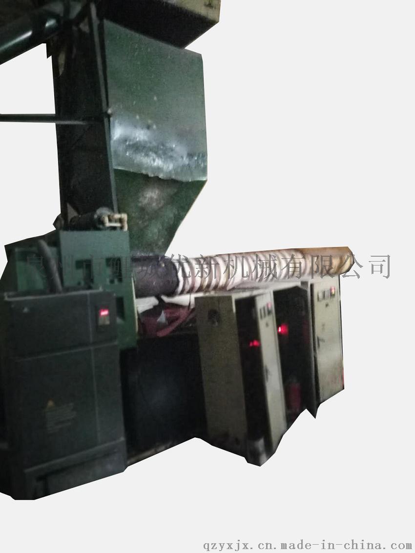 泉州造粒机供应商