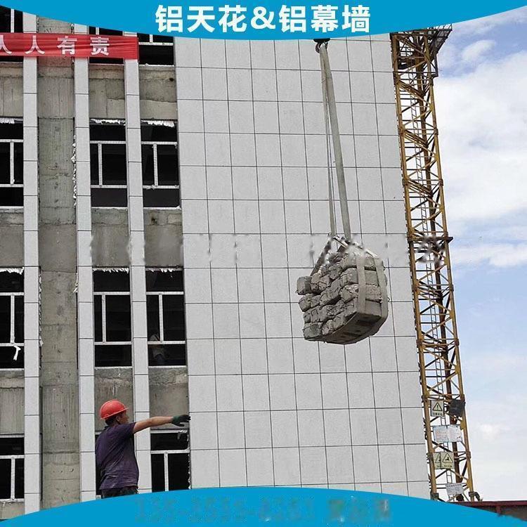 3、外墙氟碳漆铝单板 (18).jpg