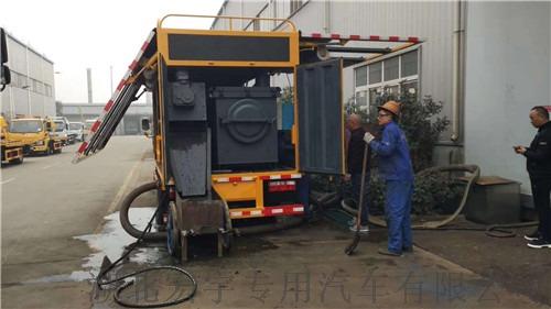 藍牌污水進化車廠家直銷90841915