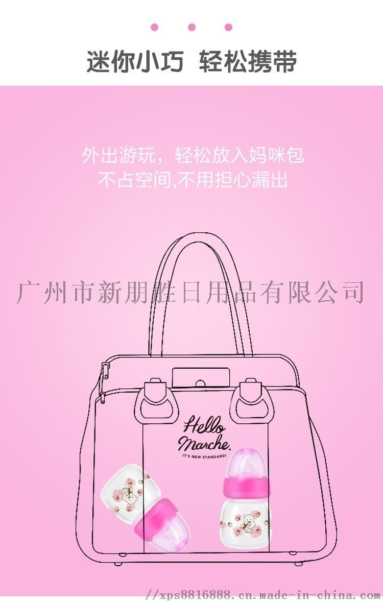 果汁奶瓶詳情頁——中文版_11.jpg