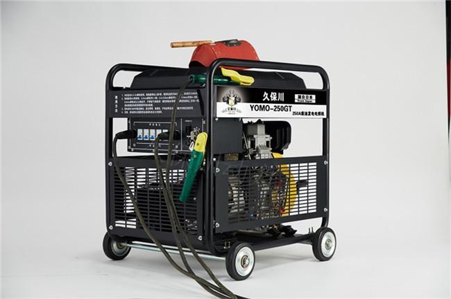 柴油250A发电电焊机.jpg