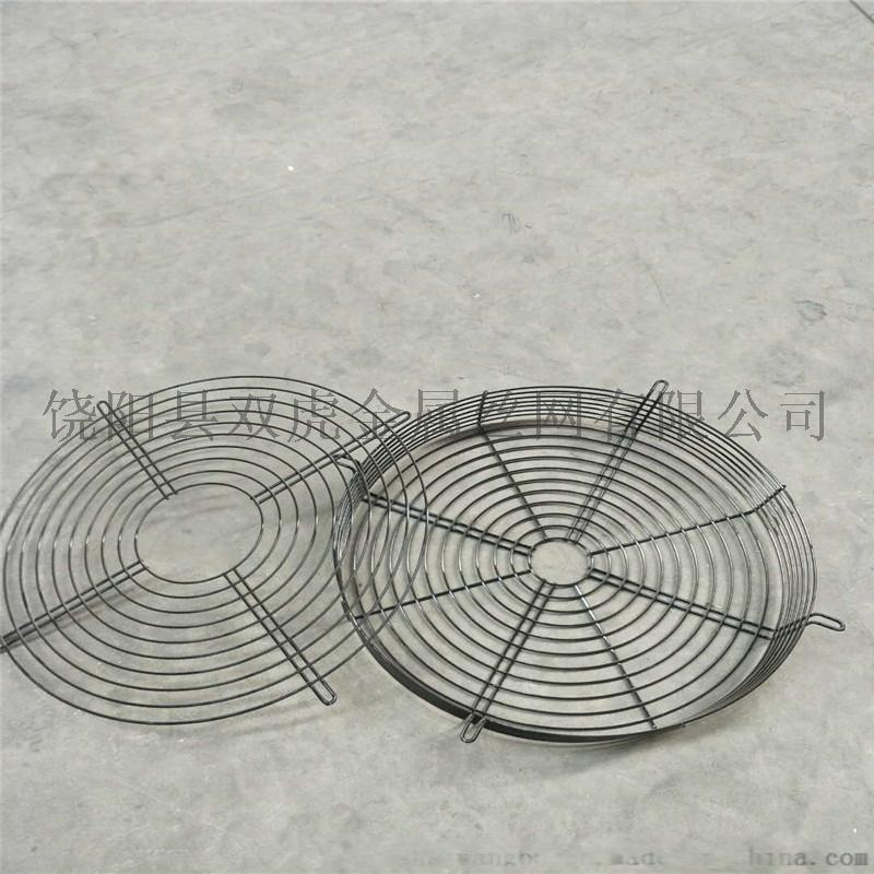 大型風機防護罩 風機保護罩 異型金屬網罩65548232