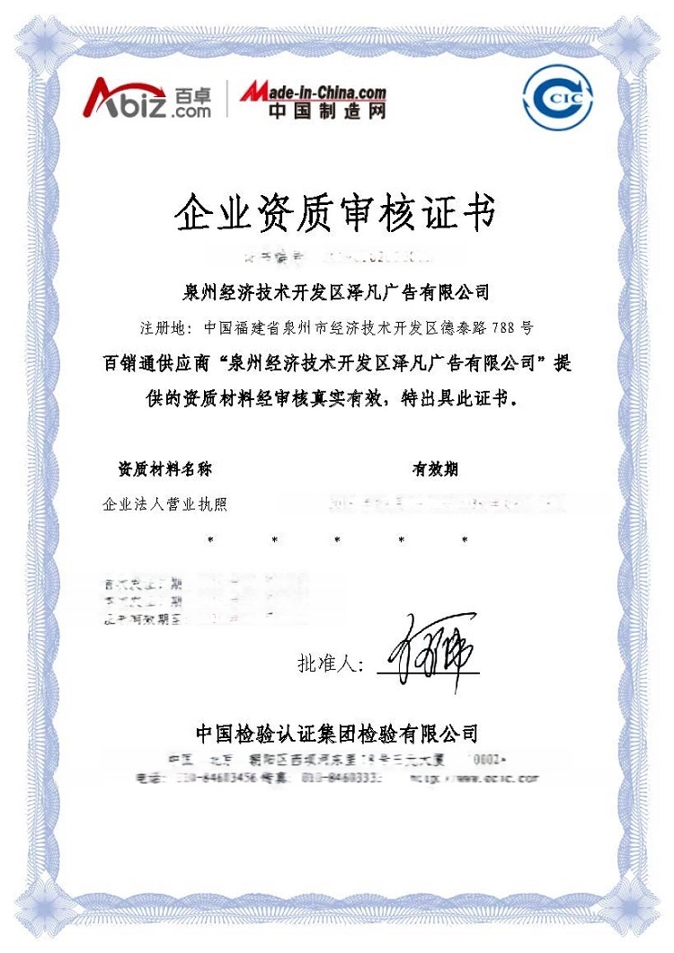 宣传单彩页说明书印刷定制 折页彩色宣传册定做811675865