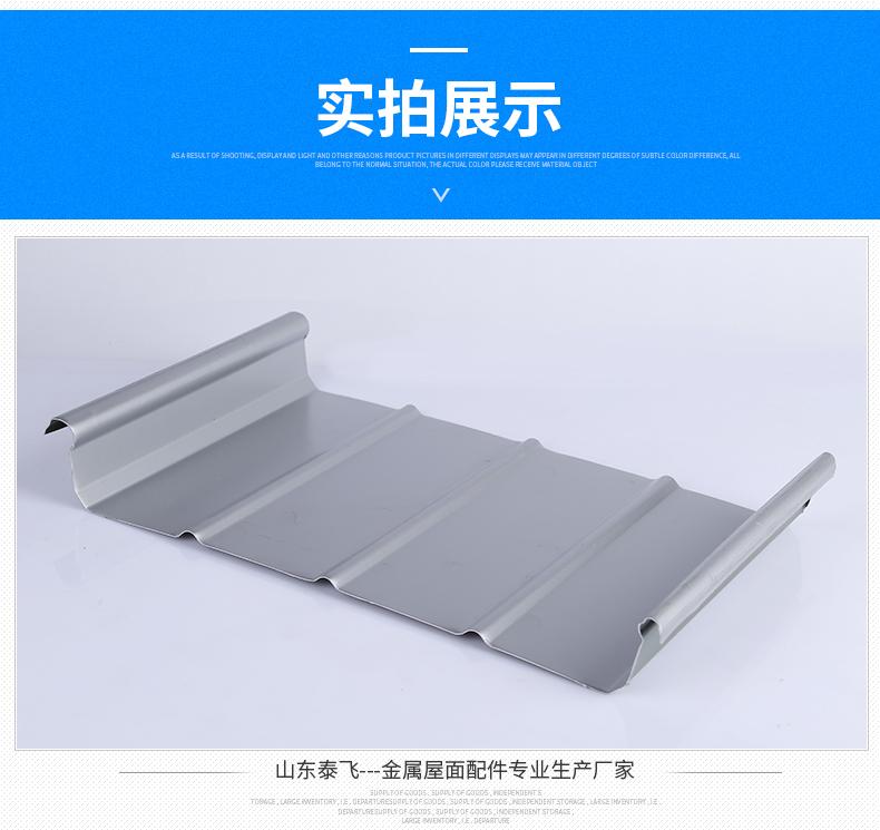 8鋁鎂錳板_13.jpg