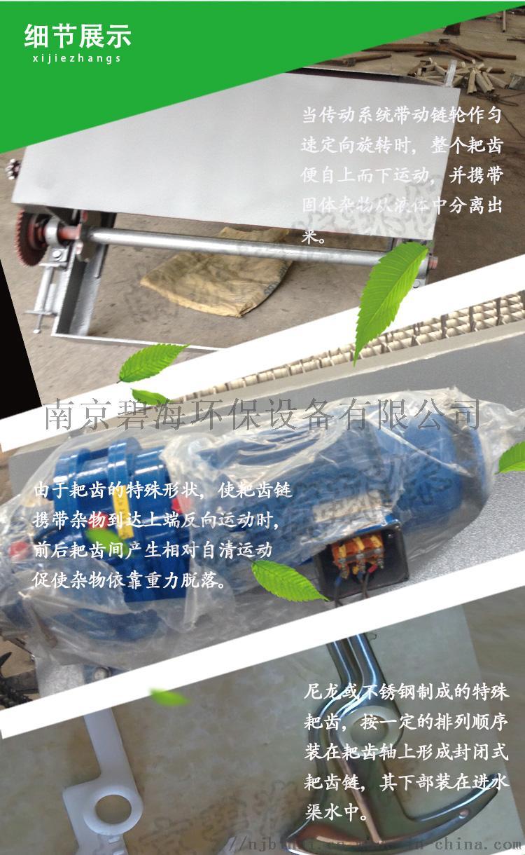 回转式机械格栅 除污机 质量三包74214295