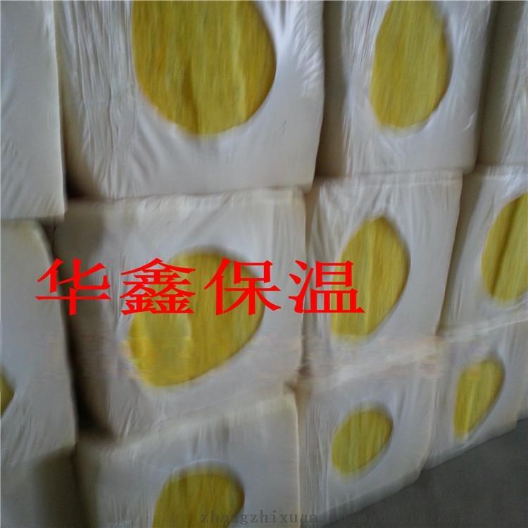 外牆保溫玻璃棉板有哪些優勢39434052