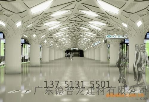u=1934893316,2133014219&fm=27&gp=0_看图王
