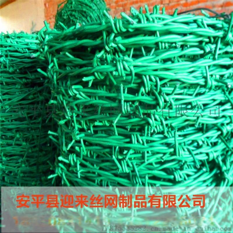 刺绳3.jpg